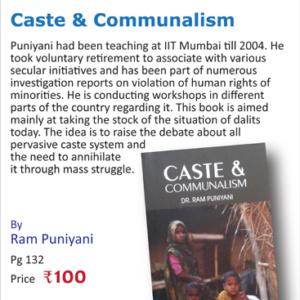 Caste & Communalism