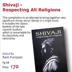 Shivaji - Respecting All Religions