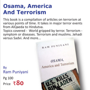Osama, America And Terrorism
