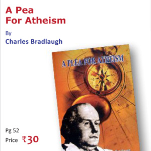 A Plea For Atheism